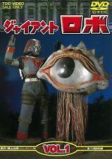 Giant Robo VOL.1  - Japanese original TOEI DVD