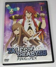 Tales of the Abyss Volume 1 DVD Anime Bandai