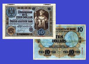 Deutsch-Asiatische bank 10 Dollar 1907 TSINGTAU. UNC - Reproduction