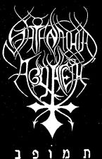 Satanachia Agliareth - Bafomet (Arg), Tape