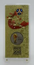 Russia 2018 - 25 Rubles Coin Sealed in blister - FIFA World Cup 2nd Series Coin