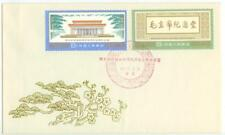 Prc China Sc 1363 & 1364 First Day Cover