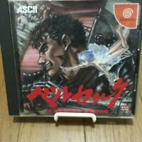 Berserk Dreamcast Japan Ver Dream Cast ASCII Game Playing is Excellent!!