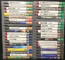 Playstation 3 Japan Games Fun Pick and Choose PS3 Video Games
