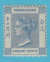 HONG KONG 46  MINT LIGHTLY HINGED OG * NO FAULTS VERY FINE !