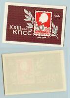 Russia USSR 1966 SC 3188 MNH Souvenir Sheet . rtb1728
