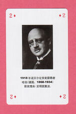 Fritz Haber Chemistry Nobel Prize Winner Chinese Playing Card