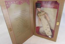 MATTEL Golden Qi-Pao Barbie Doll 1998