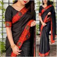 Black Silk Blend Saree Sari Blouse Thread Work Indian Ethnic Party Women Wear