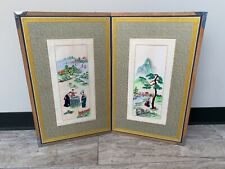Vintage Pair of Chinese Silk Embroidered Landscape Scenes In Folding Frame