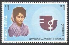 Nepal 1975 IWY/International Women's Year/Dove/Bird Emblem/Royalty 1v (n40564)