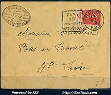 FRANCE TYPE SEMEUSE N°199 PUB LA DOCUMENTATION UNIQUE DAGUIN DE SENS A VOIR