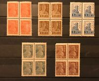 Russia 1923 RSFSR Five Blocks of Four Stamps Full Set MNH