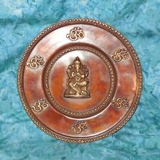 """Lord Ganesh & Sacred Om Plate Antiqued Brass Wall Hanging NEW Hindu 8"""" 13.1oz"""