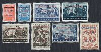 Germany occupation of Macedonia 1944 Bulgarian stamps with overprint, MNH