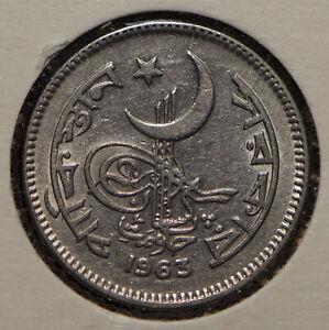 Pakistan 1963 1/2 Rupee  901729 combine shipping