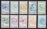 Romania 1991 MNH Mi 4642-4651 Sc 3639-3648 Water Birds **