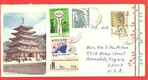 Korea 4 diff stamp used on Registered cover to USA