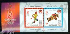 Bahrain 2008 Beijing Olympics Souvenir Sheet