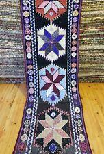 "Primitive Vintage 1950-1960s Wool Pile 2'8""×12' Chemical Dye Kurdish Runner Rug"