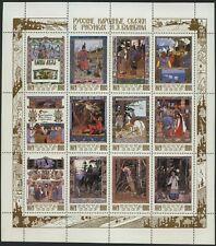 USSR-Russia-1984 Russian folk tales in illustrations of Bilibin. 10€
