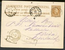 N.I.,KLEINROND PASOEROEAN 25/1 1888 OP BRIEFK.7½ CT.W.III - BREDA,AS.5 MRT Ac391