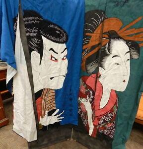 58x32 Noren Japanese Curtain Split Door Hanger Lot cotton SAMURAI GEISHA