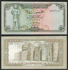 YEMEN ARAB REPUBLIC - 50 Rials 1973 Pick 15b UNC