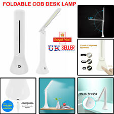 2W Dimmable Light Foldable COB USB LED Desk Table Reading Slimline Lamp White UK