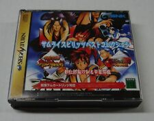Samurai Spirits Best Collection Sega Saturn Game- USED, UNTESTED - JP Import