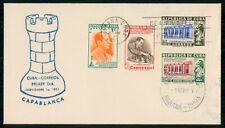 HABANA JOSE RAUL CAPABLANCA CHESS CHAMPION COMBO 1951 FDC CACHET UNSEALED