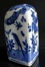 Vase bouteille blanc bleu chinois Ming chinese square bottle wanli porcelain17th