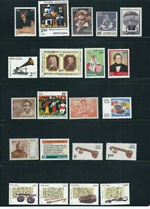 INDIA 1970s-90s MUSIC, ART, CULTURE, THEATER thematics VF mostly MNH