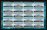 Canada Stamps - Full Pane of 20 - Canadian Naval Reserve #1762-1763 - MNH