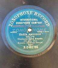 "ZONOFONE Oberkantor S. Kwartin Yiddish Jewish 78 RPM 10"" X- 2-10785/X-2102786"