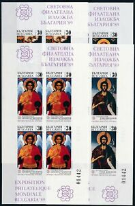 [G42604] Bulgaria 1989 Art Paintings 4 good imperforated sheets VF MNH