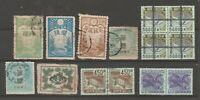Japan Revenue Fiscal Cinderella stamps ma30 some show wear mixed condition