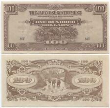 Malaya 100 Dollars 1944, P-M8b, XF, Japanese Occupation WW2