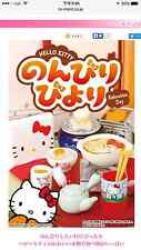 Re-ment Hello Kitty Relaxation Day Full set of 8/miniature