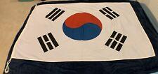 South Korea 🇰🇷 Vintage Maritime Flag