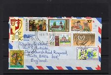 NEW ZEALAND 1990 Colourful Cover to Hants.  England.