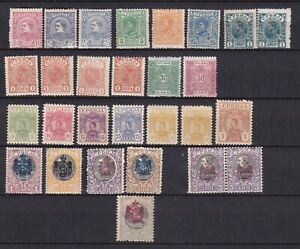 Serbia - 1880/903 - collection - zahnung and colour variation - MH/MNH