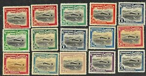 Mozambique Company Stamps 1935 Planes ALL MNH Free Shipping U. S.