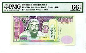 MONGOLIA 20,000 TUGRIK 2009 MONGOL BANK GEM UNC PICK 71 a LUCKY MONEY VALUE $440