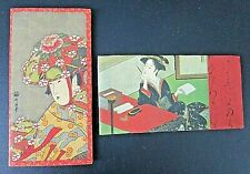 Vintage-Two Wagami Zemliya Rice Paper Wallets w/Rice Paper & Insert Never Used