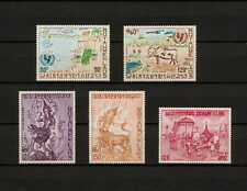 (YYAZ 744) Laos 1972 MNH Art Indochina Airmail
