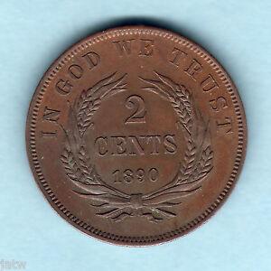 Liberia. 1890 2 Cent - Pattern... Prooflike - Near FDC.. KM-Pn54