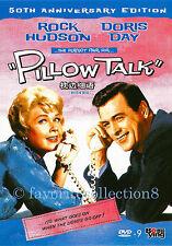 Pillow Talk (1959) - Doris Day, Rock Hudson - DVD NEW