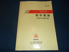 SANY 15SY033A HYDRAULIC EXCAVATOR PARTS BOOK MANUAL