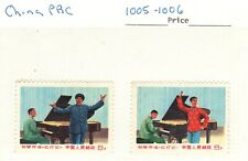 China PRC Scott #1005-6 Mint Set No Gum as Issued